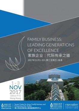 Family Business: Leading Generations of Excellence