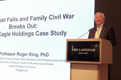 Prof. Roger King shares a case study on the Great Eagle Group whose family disputes surfaced to the public court