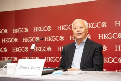 Prof Roger King shared at the panel discussion on the Evolving Roles of Family Offices