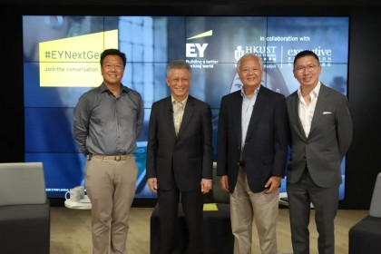 EY Next Generation 2020 on the Future of Family Offices